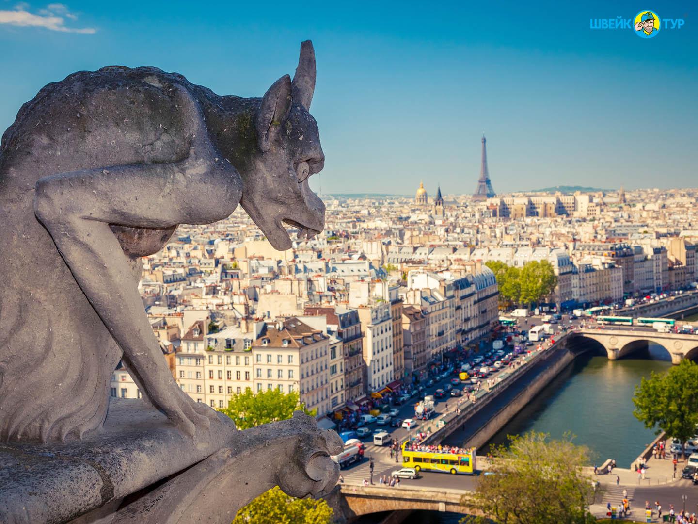 Экскурсия в ПАРИЖ (4 дня)