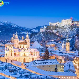 Индивидуальная рождественская экскурсия в Зальцбург (Австрия)