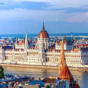 Экскурсия в БРАТИСЛАВУ, БУДАПЕШТ и ВЕНУ (2 дня)