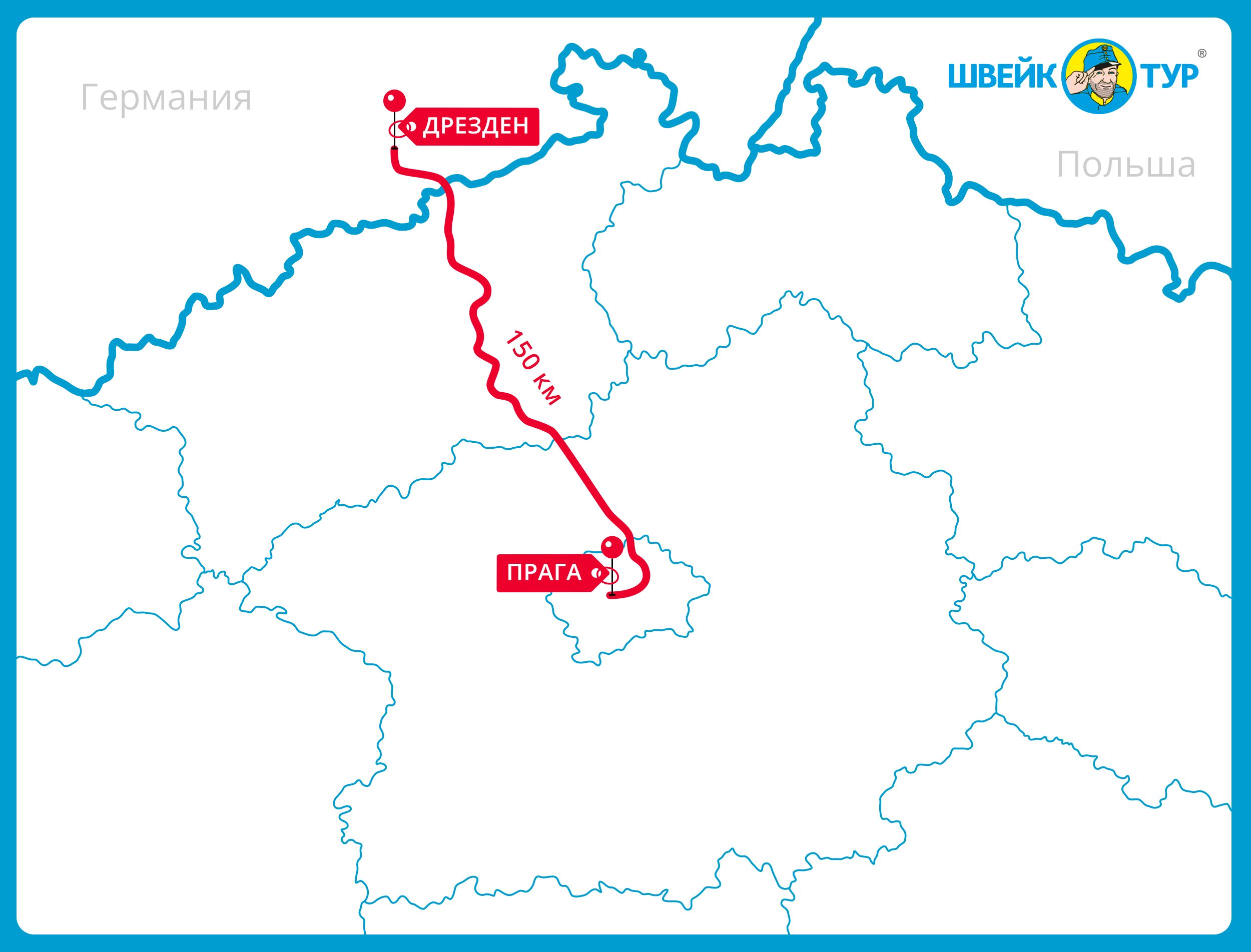 Экскурсия в ДРЕЗДЕН (Германия)