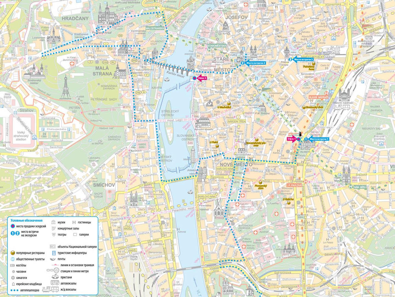 ПРАГА: автобусно-пешеходная обзорная экскурсия Швейк Тур
