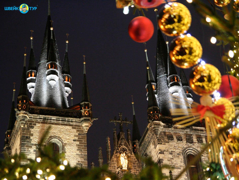 Новогодние предложения от Швейк Тур