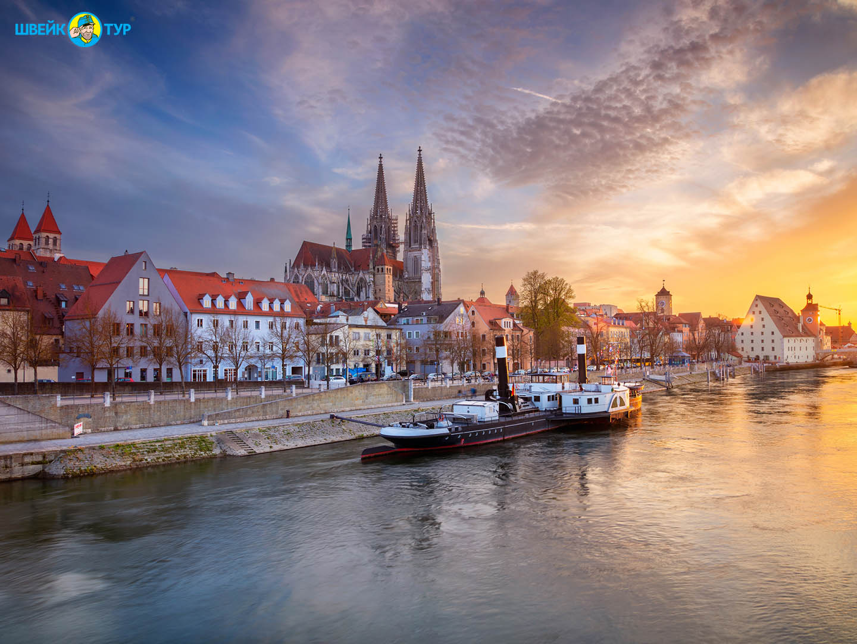 Экскурсия в Регенсбург (Германия)