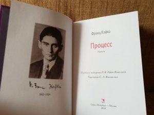 Топ-5 произведений чешской литературы Швейк-тур